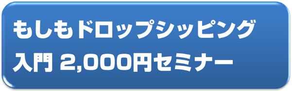 2000en.png