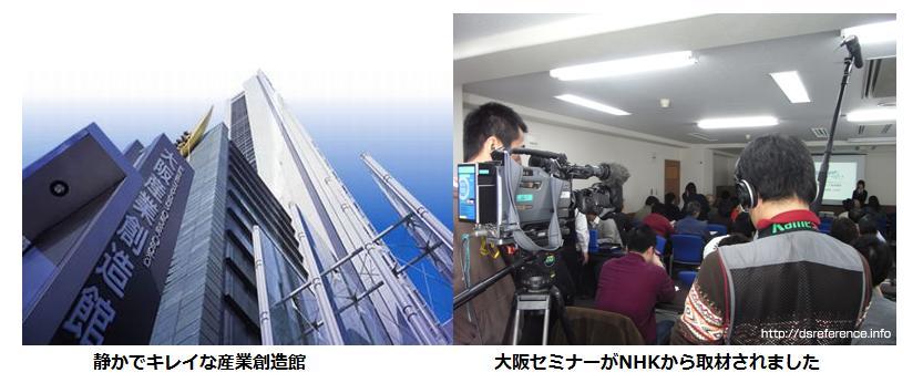 もしも大学公認大阪3.20_3.jpg