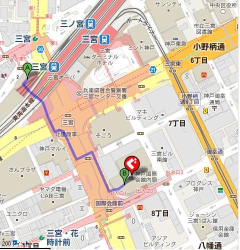 トラットリア・エ・カフェ グラッツィア 神戸国際会館 SOL店.jpg