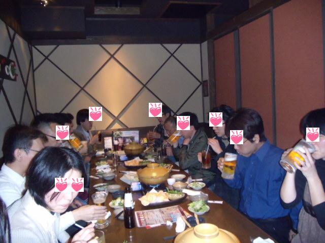 GEDC0274_1.jpg