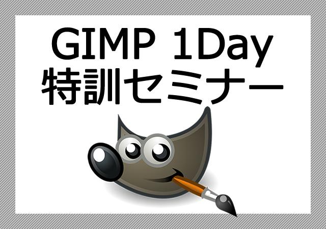 bnr_gimp.png