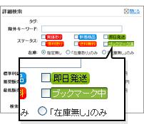bookmark4.jpg