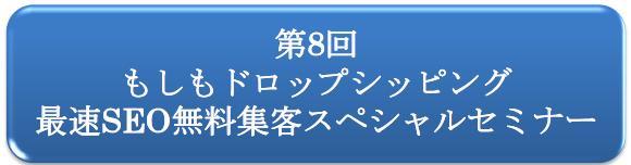 dai8.jpg