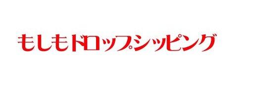 moshimo1.jpg