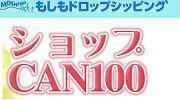 moshimo_br3.jpg