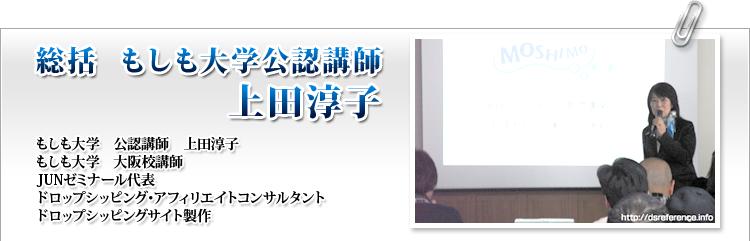 ueda_01.png