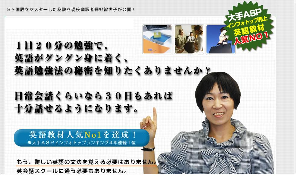 【TOEIC 英語 勉強法】TOEIC980点獲得!ラクラク英語マスター法.jpg