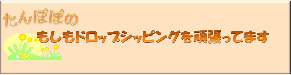 ワードフォント.jpg