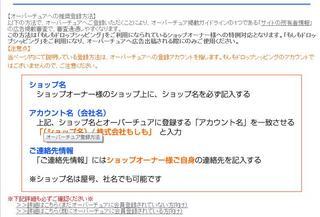 O-BA-CHA1.jpg