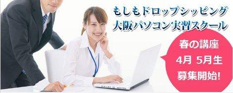 moshimokoza-thumbnail2.jpg