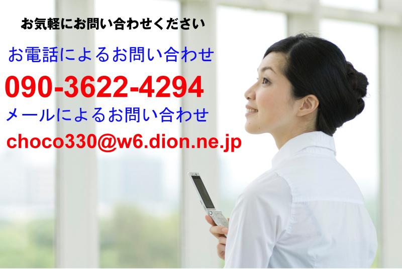 o0800053611564425409.jpg