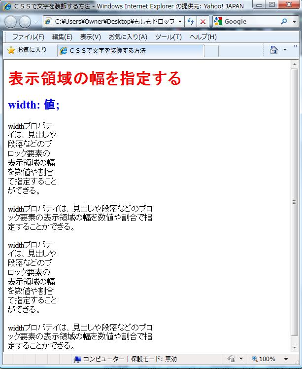 width.jpg